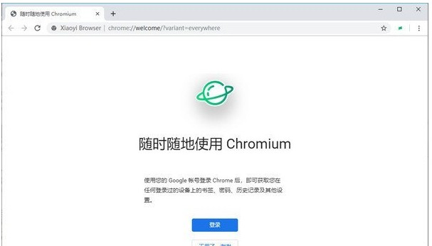 Xiaoyi Browser(小译浏览器) V0.0.2.3 官方版