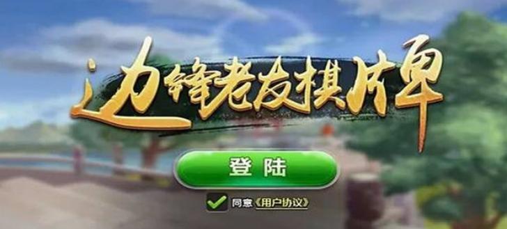 边锋游戏大厅官方版下载_边锋游戏 v8.0.58.0最新版