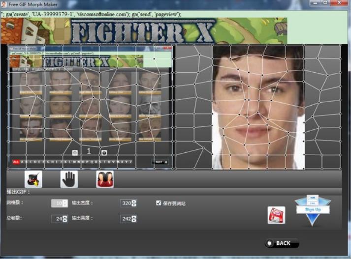 Free GIF Morph Maker下载_Free GIF Morph Maker(gif动图制作) v5.1.30214.0官方版