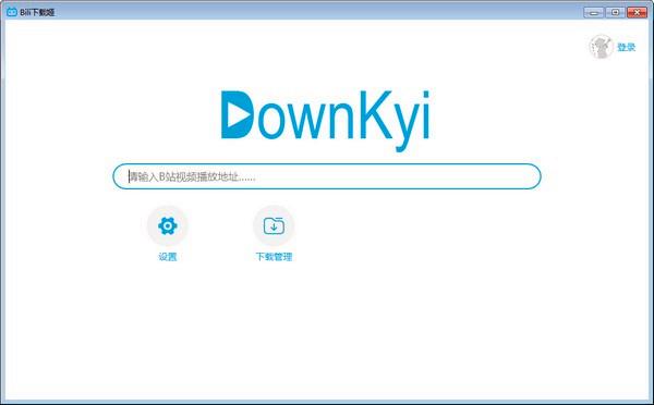 Bili下载姬(DownKyi) 软件下载_Bili下载姬(DownKyi)  v1.2.0 免费版