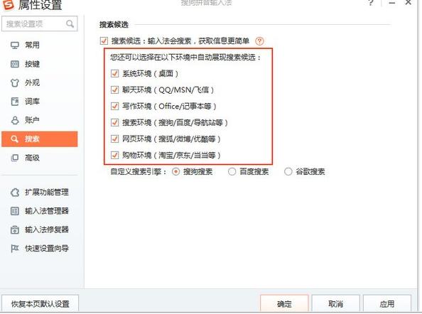 搜狗输入法官方版下载_搜