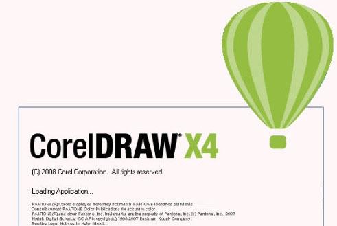 CorelDraw x4破解补丁 V1.0 绿色免费版
