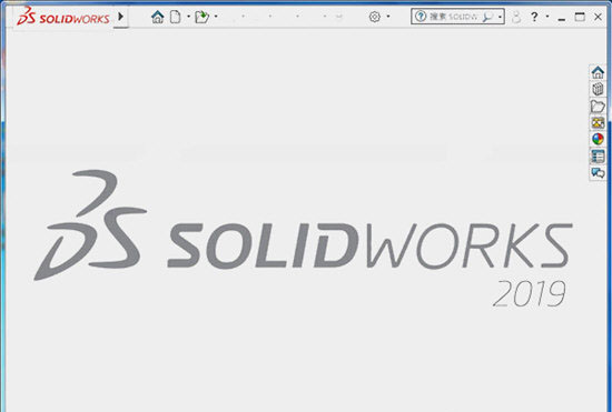 SolidWorks2019 sp3 32/64位 官方