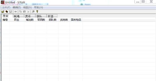 三国群英传8存档修改器 V1.90 3DM版