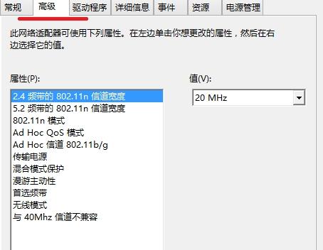 网卡优化大师V2电脑版_网卡优化大师V2 v3.3.8.1