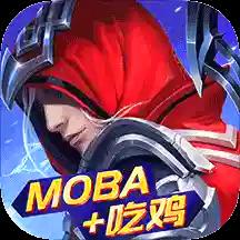 战塔英雄安卓版下载_特战