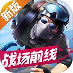小米枪战手游最新版下载_小米枪战正版下载 v1.17.19