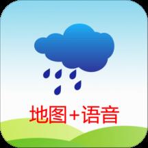 农夫天气预报语音王_农夫