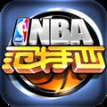 NBA范特西 V1.5.0 安卓版