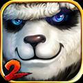 太极熊猫2 V1.2.2 安卓版