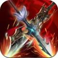 斗魂之刃 V1.0 安卓版