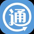 易凌通 V1.9 安卓版