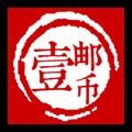 壹邮币 V1.3.8 安卓版