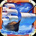 大航海时代5 V2.9.1 安卓版