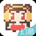 幻音音乐 V3.2.7 安卓版