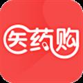 医药购 V1.4.5 安卓版