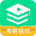 研线课堂 V3.4.0 安卓版