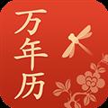 蜻蜓万年历 V1.0.1 安卓版