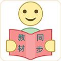 小学英语流利读 V2.1.0 安卓