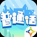 普通话小镇 V1.0 安卓版