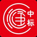 滙中标 V3.1.1 安卓版