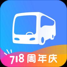 巴士管家司机版下载_巴士