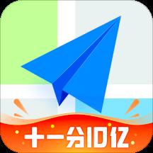 高德地图app下载安装到手机2020免费