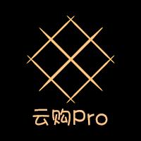 云购ProAPP下载_云购ProAPP