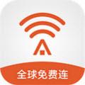 平安wifi最新版_平安wifiapp下载