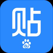 百度贴吧app官网下载_百度贴吧app简版 v11.6.8.2