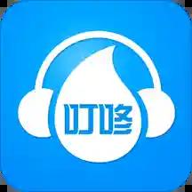 叮咚fm电台app下载_叮咚f