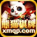 熊猫棋牌官方版_熊猫娱乐