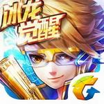 天天酷跑下载安卓_天天酷跑最新版下载 v1.0.57