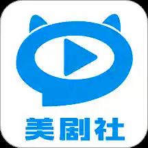 美剧社TV手机版下载_美剧