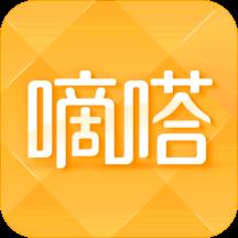 嘀嗒出行安卓app官网下载_嘀嗒出行安卓版V8.6.2