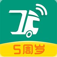 省省回头车货主版app_省省