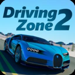 驾驶区2汉化版下载_驾驶区2破解版 v1.0