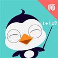 课课老师 V1.5.8 苹果版