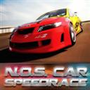 NOS赛车挑战赛 V1.04 Mac版