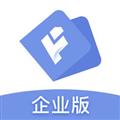 翻译狗企业版 V2.0.3 苹果版