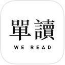 单读 V1.6.2 iPhone版