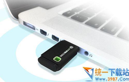360随身wifi3代驱动 v5,云南干部在线学习,.3.0.4050 官方最新版
