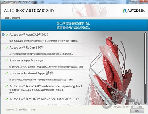 AutoCAD2017产品密钥无效怎么办 序列号和密钥没用解决方法