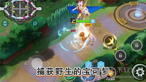 《宝可梦大集结》发布!全新玩法5v5模式开启