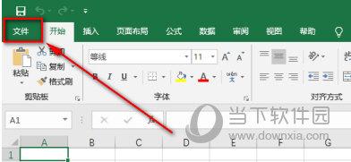 Excel2019怎么设置密码 加密方法