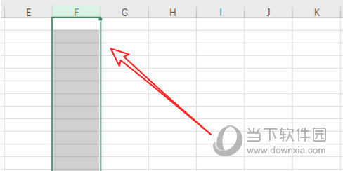 Excel2019怎么设置数据有效性 其实很简单