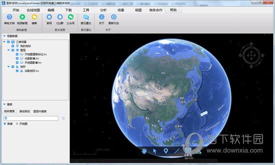 3D地图软件有哪些 让路线规划更加直观