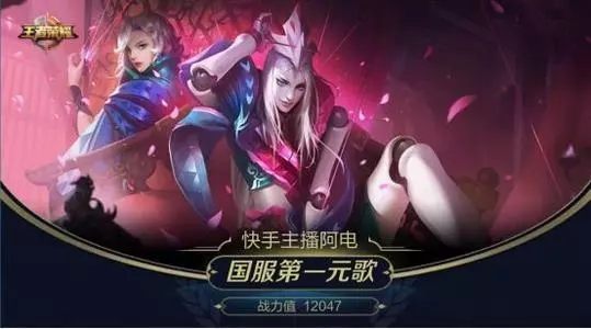2021王者荣耀元歌出装最强攻略