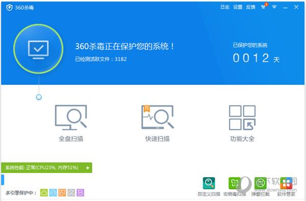 lpk.dll专杀工具 V1.0 360版