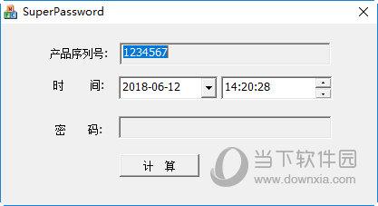SuperPassword(1系列NVR密码临